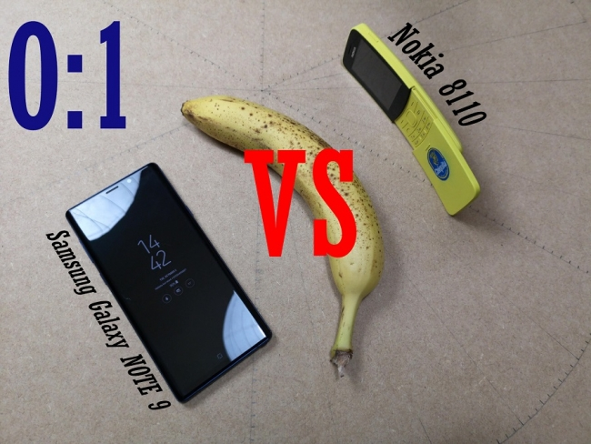 Nokia VS Note 9